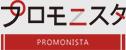 プロモニスタ