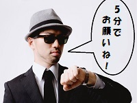 LIG_h_agenttokeiwomiru500(2)