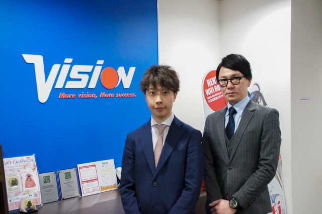 vision-interview